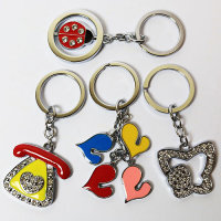 Hochwertige Schlüsselanhänger im Mix - SONDERPREIS -