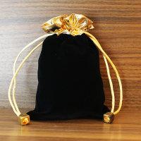 50 x SAMT Geschenkbeutel 14 x 10 cm gold/schwarz